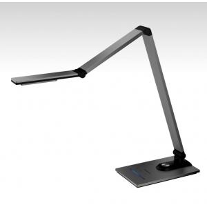 New Aluminum LED Desk Lamp, Metal LED Desk Lamp, Ultrathin Aluminum Alloy LED Desk Light, LED Ultra-Slim Desk Lamp with Adjustable Arms