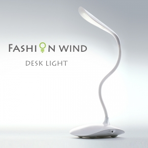 Fashion Wind Desk Lamp, flexible LED table lamp, rechargeable LED night light