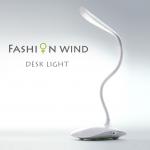 Fashion Wind Desk Lamp, flexible LED table lamp, rechargeable LED night light